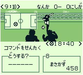 File:Captain Tsubasa VS (GB) img02.jpg