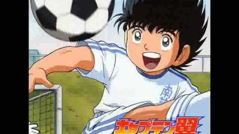 Captain tsubasa Music Field Game 1 Faixa1 Dragon Screamer (TV Size)