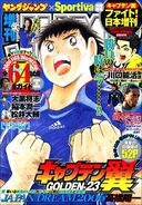 Young Jump special issue 20060715
