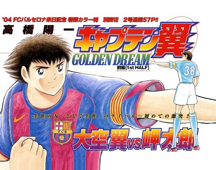 File:Golden Dream.jpg