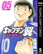 Golden-23 05 digital