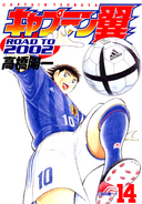 Road to 2002 vol 14