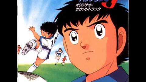 Captain Tsubasa J OST Faixa 2 Go!Tsubasa