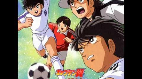 Captain Tsubasa Song of Kickers Shoot 1 Track 5 Beast and Shout