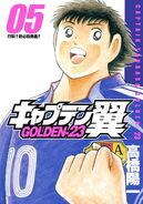 Golden-23 05 original