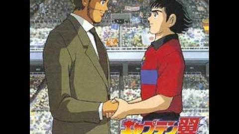 Captain Tsubasa Music Field Game 3 Faixa 21 Victory is a starting point