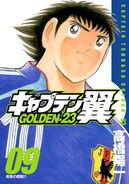 Golden-23 09 original