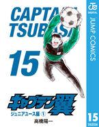 CT ebook 15