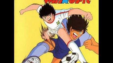 Captain Tsubasa No Subete Track 8 Booru wa tomodachi