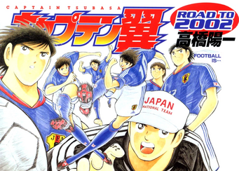 File:Road to 2002 vol 15.png