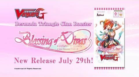 CARDFIGHT!! VANGUARD G Clan Booster Vol