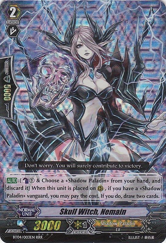 Witches | Cardfight!! Vanguard Wiki | FANDOM powered by Wikia Cardfight Vanguard Blaster Blade