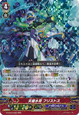 G-FC03-022