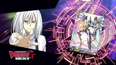 TURN 22 Cardfight!! Vanguard G NEXT Official Animation - Creeping Menace
