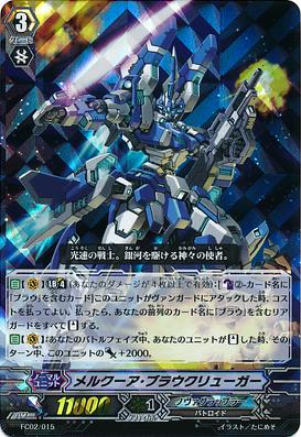 FC02-015