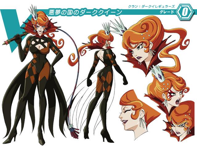 Dark Queen of Nightmareland (Character Unit)