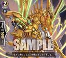 Pulsar, Spearhead Unicorn