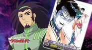 Shinjou Tetsu - Stil Vampir