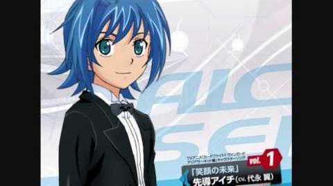 Egao no Mirai - Sendou Aichi Character Song 2 Preview