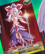 Lozenge Magus (Anime-CV)