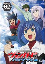 AC-DVD2