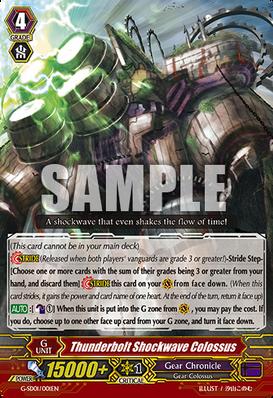 G-SD01-001EN (Sample)