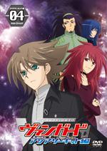 AC-DVD4