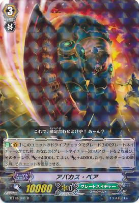 BT13-041