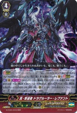 G-FC01-010