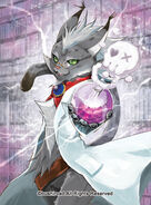 Epitome of Knowledge, Silvest (full art)