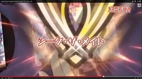 (Legion Mate) Cardfight!! Vanguard episode 167 Preview - HD