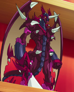 Dragonic Overlord (Anime G-Series Model)