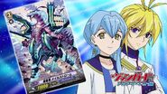Sharlene & Leon with Blue Storm Dragon, Maelstrom