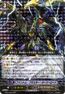 Phantom Blaster Overlord