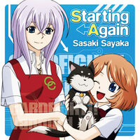 Starting Again Cover