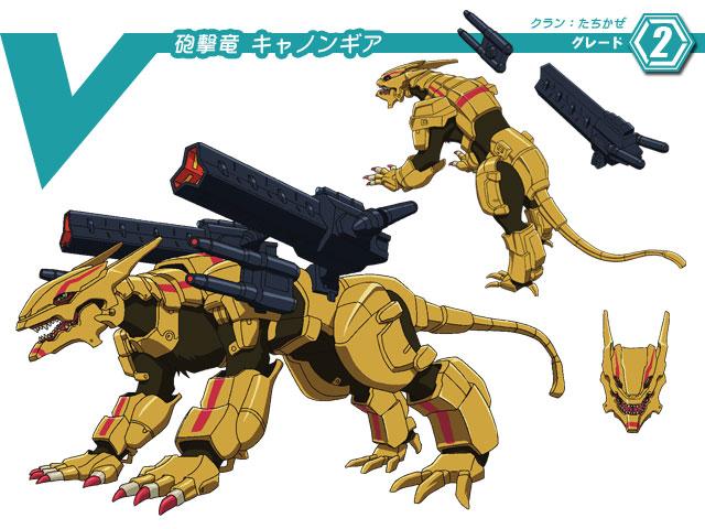 Bombarding Dragon, Cannongear