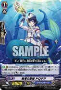 TD07-013 (Sample)