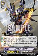 TD03-001 (Sample)
