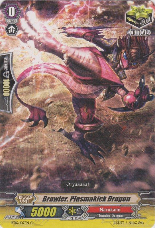 Cardfight Vanguard