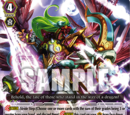 "Card Gallery:Conquering Supreme Dragon, Dragonic Vanquisher ""VOLTAGE"""