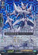 G-LD03-009