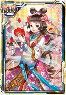 Goddess of Flower Divination, Sakuya (Cray Wars)