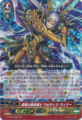 Golden Holy Sword Gurguit Decklist Gold Paladin