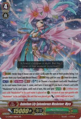 G-CHB01-018EN-RR