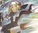 Battle Sister, Mocha