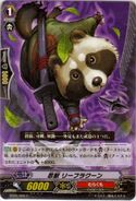 Stealth Beast, Leaf Racoon