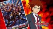 Ishida Naoki - Armor Break Dragon