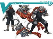Stealth Beast, Chigasumi (Design)