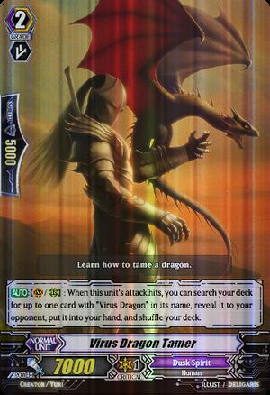 Dragon-Tamer