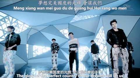 EXO-M - History MV English subs Pinyin Chinese